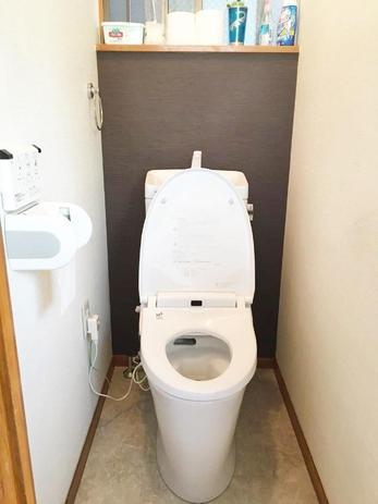 最新式超節水がたトイレに大変身!